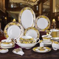 景德镇陶瓷餐具套装 送客户老板管理高层